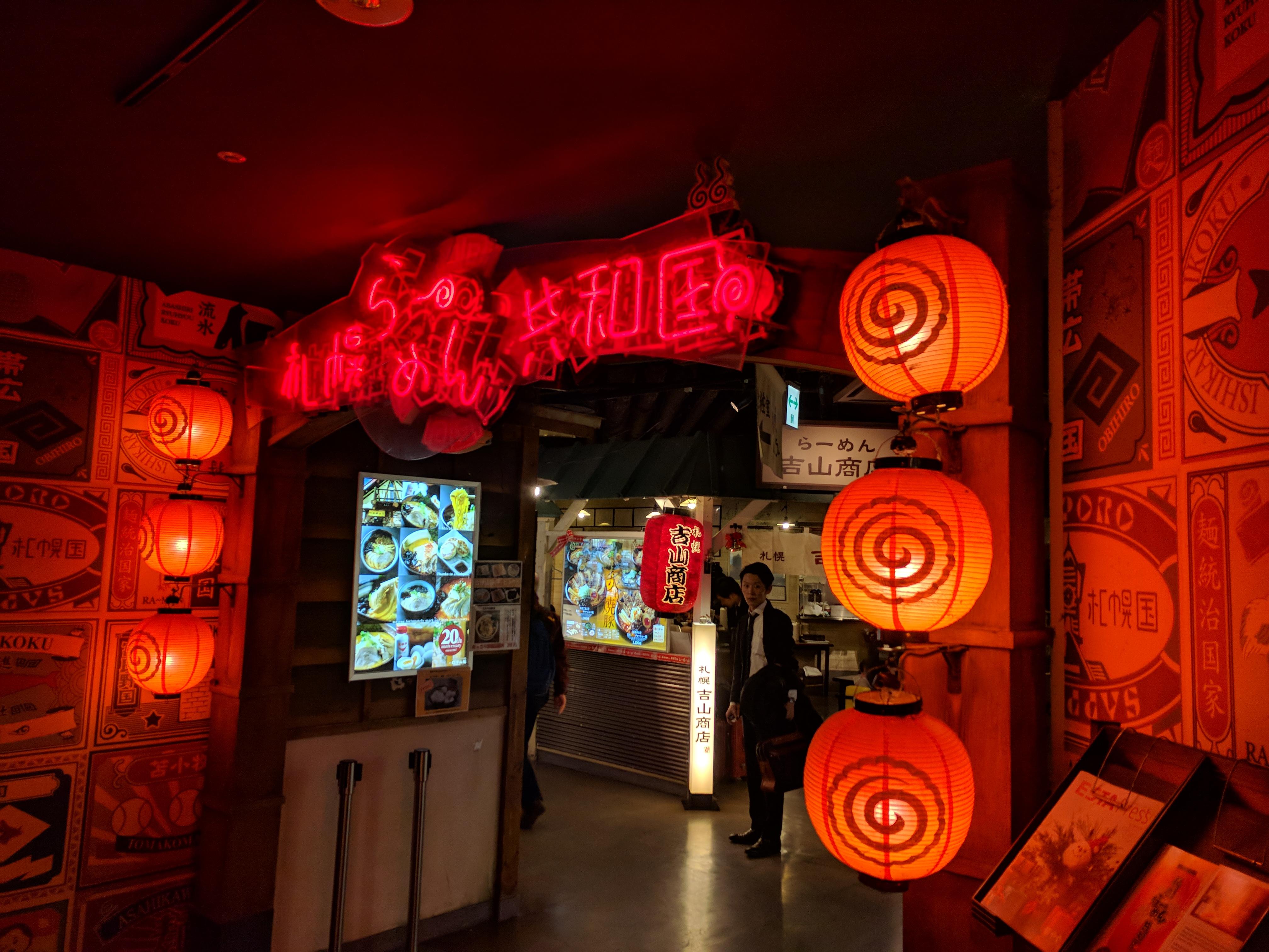 일본 :: 삿포로