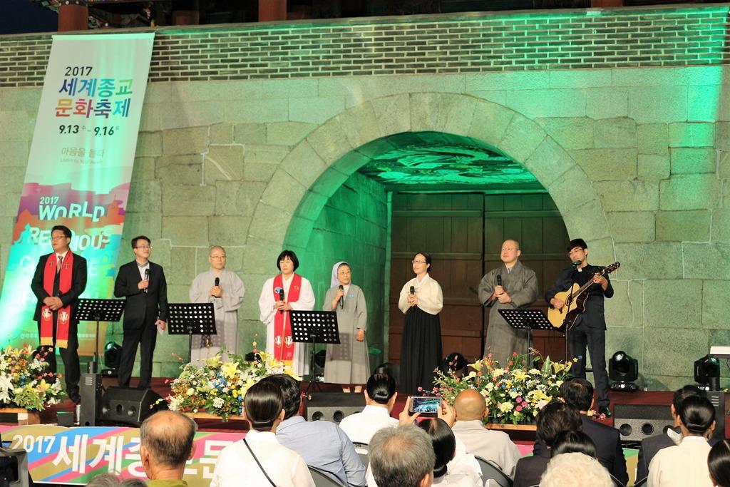 '2017 세계종교문화축제' 성황리 폐막