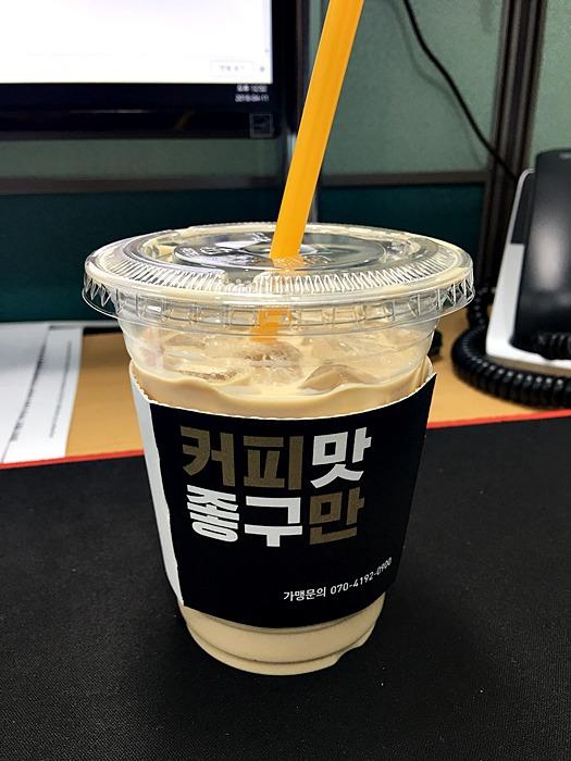 커피만 막심커피