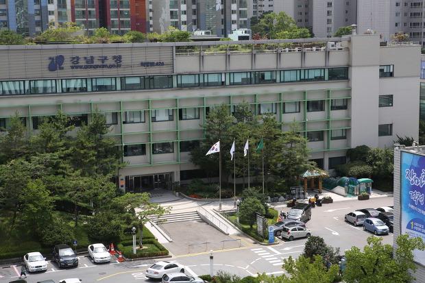 자치법규 자율정비 100%, 강남구 우수지자체 선정