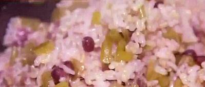 고구마줄기밥