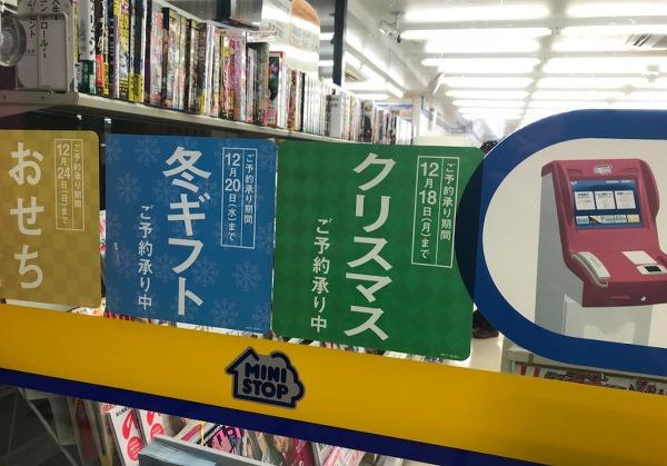 일본 편의점 성인잡지 사라지는 이유