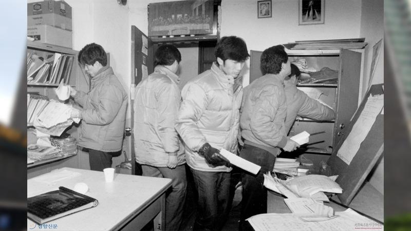 사진: 박종철 군 고문치사 사건 후 추모대회를 열려고 하자 경찰은 갑자기 대대적인 압수수색을 시작했다.