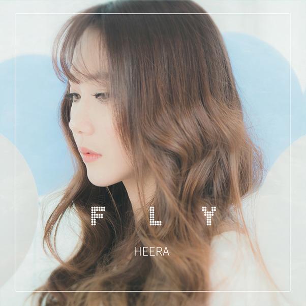 [인물/가수] 희라, 2018 글로벌 자랑스러운 인물대상