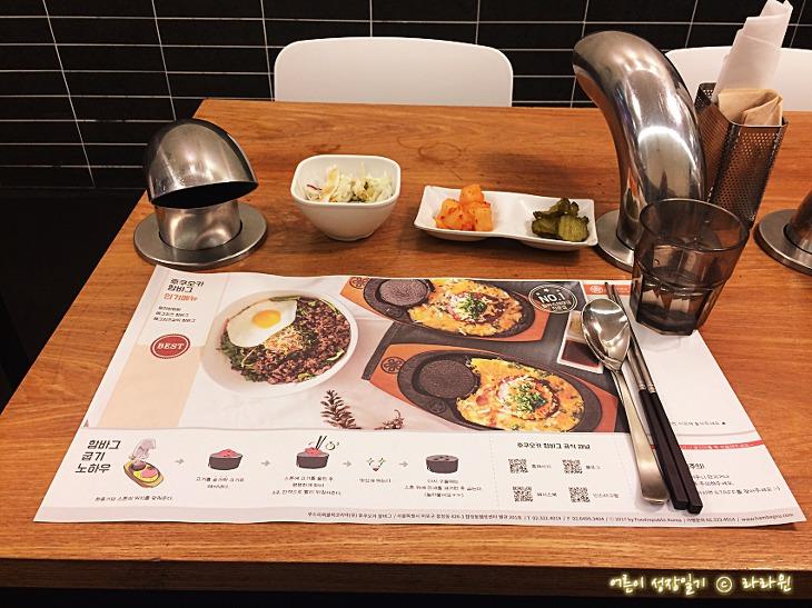 후쿠오카함바그, 롯데월드몰 맛집