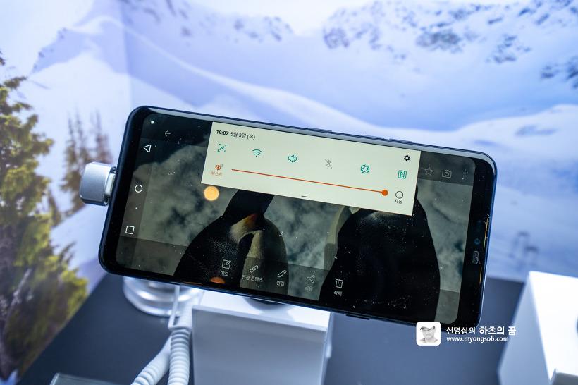 'LG G7 씽큐' 슈퍼 브라이트 디스플레이 부스트