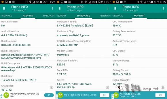 삼성 갤럭시폰 정보 확인 어플 Phone INFO