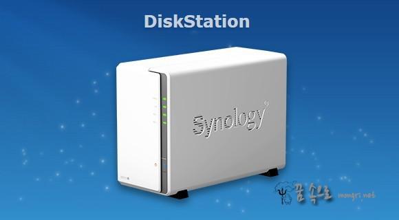 시놀로지 나스 DS215j