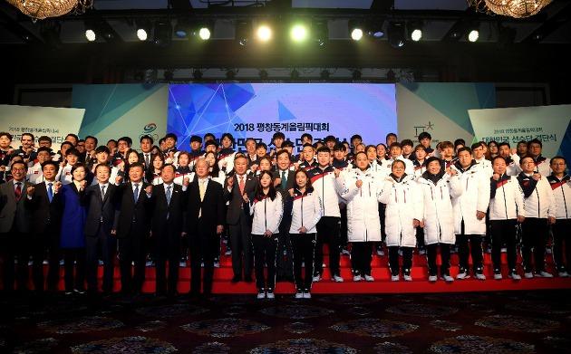 평창동계올림픽