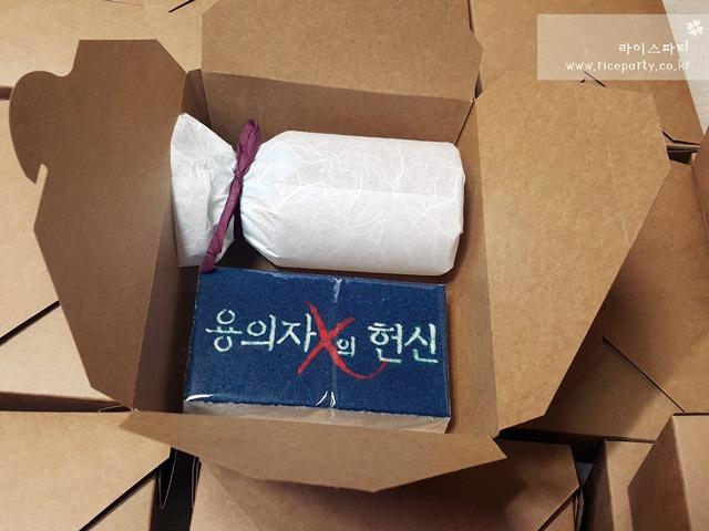뮤지컬<용의자 X의 헌신>