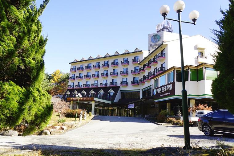해인관광호텔
