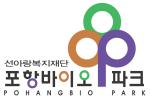 포항바이오파크_logo