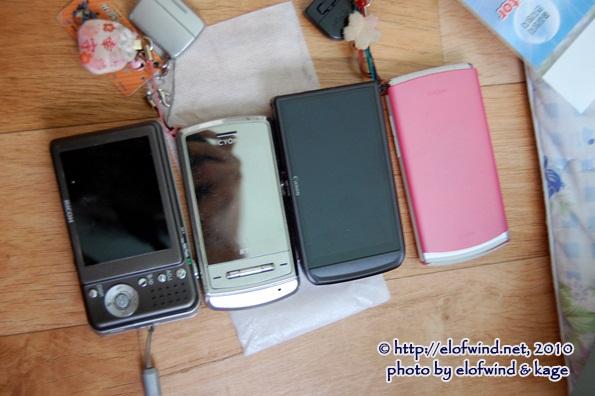 .. 좌로부터 리코R6, LG샤인폰, CANON IXUS 210, LG 롤리팝폰
